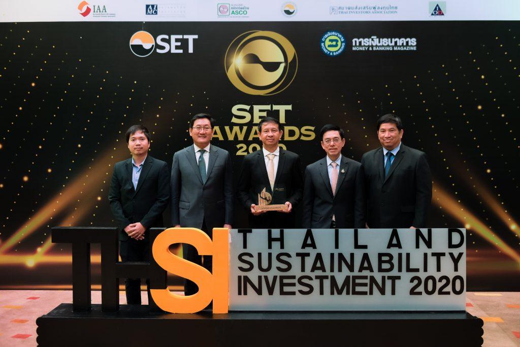 ทาทา สตีล รับรางวัลหุ้นยั่งยืน ประจำปี 2563 TSTH won Thailand Sustainability Investment (THSI) Award 2020