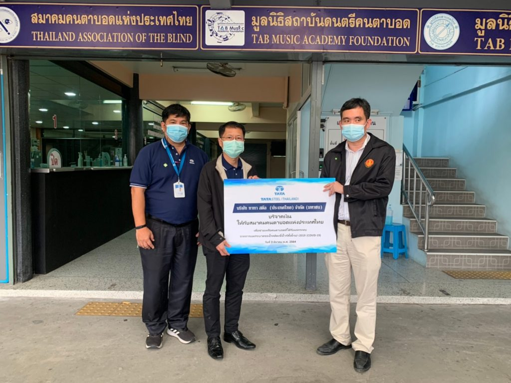 Tata Steel Thailand donated to the Thailand Association of the Blind.