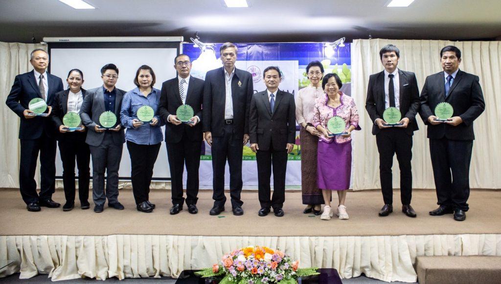 NTS and SISCO won CSR-DPIM Award 2020